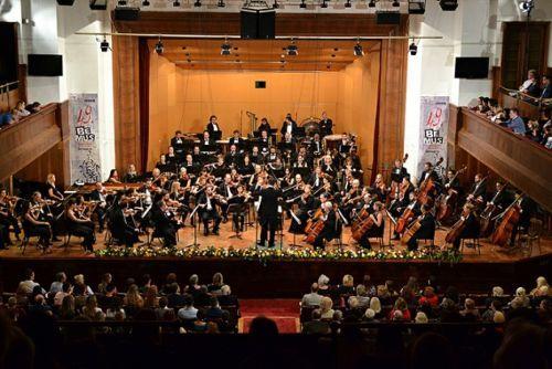 rts symphony orchestra belgrade